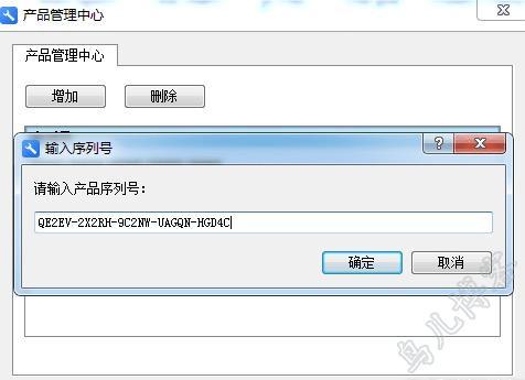 金山PDF官网专业破解版附带激活码 第3张