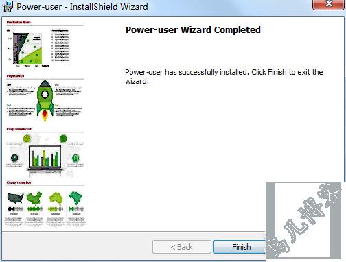 超级微软Office增强插件Power-user Premium
