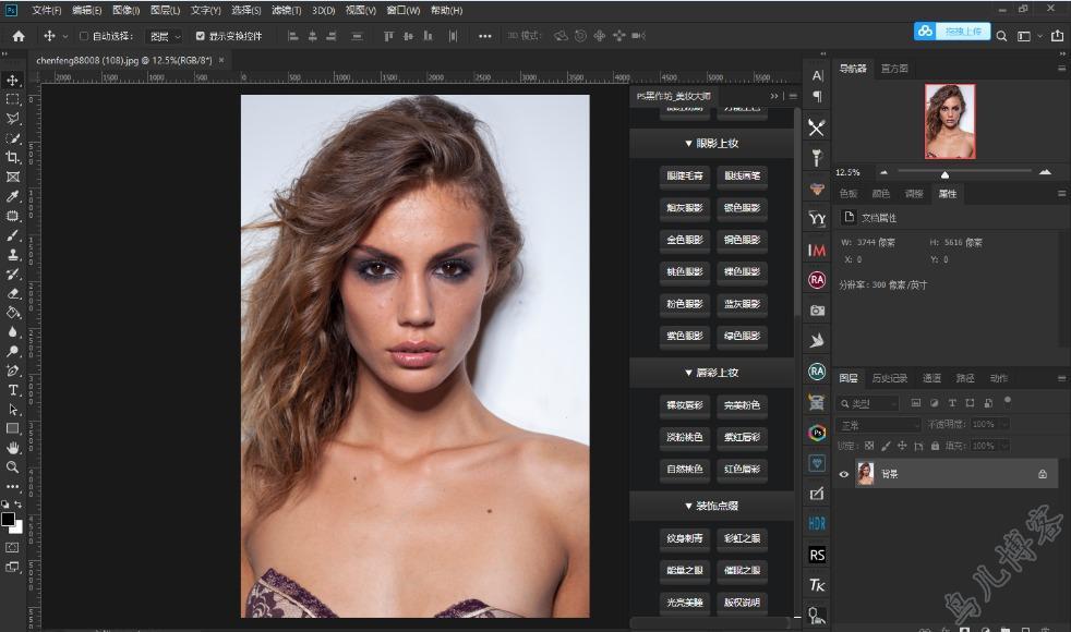 史上最全photoshop(PS)插件汉化版 包含美妆大师加强版 第3张