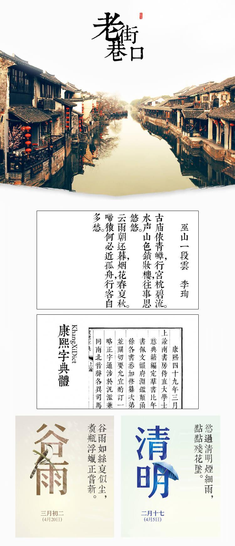中英日PS字体库设计素材大全