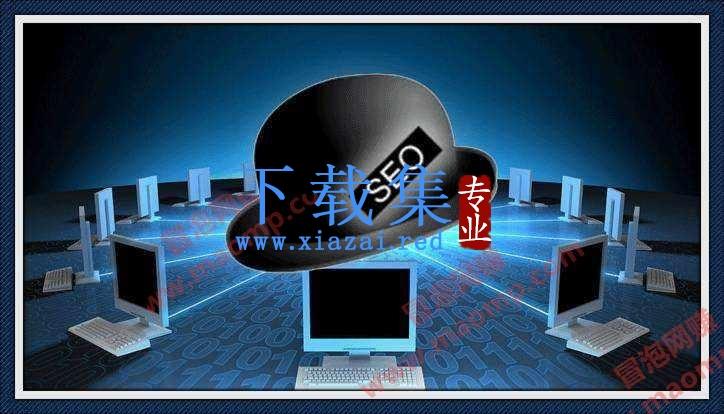 黑帽SEO蜘蛛池搭建泛目录快速排名技术批量长尾关键词操作全套工具+教程 第1张