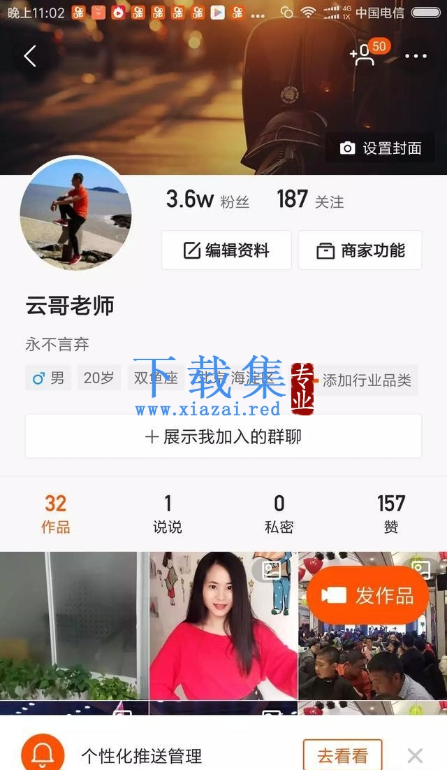 王通:如何用短视频积累百万粉丝?短视频引流聚粉,创千万收入 第2张