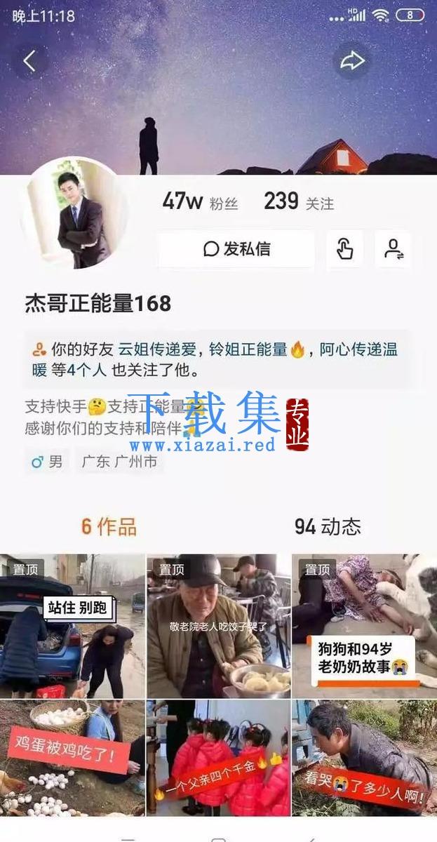 王通:如何用短视频积累百万粉丝?短视频引流聚粉,创千万收入 第5张