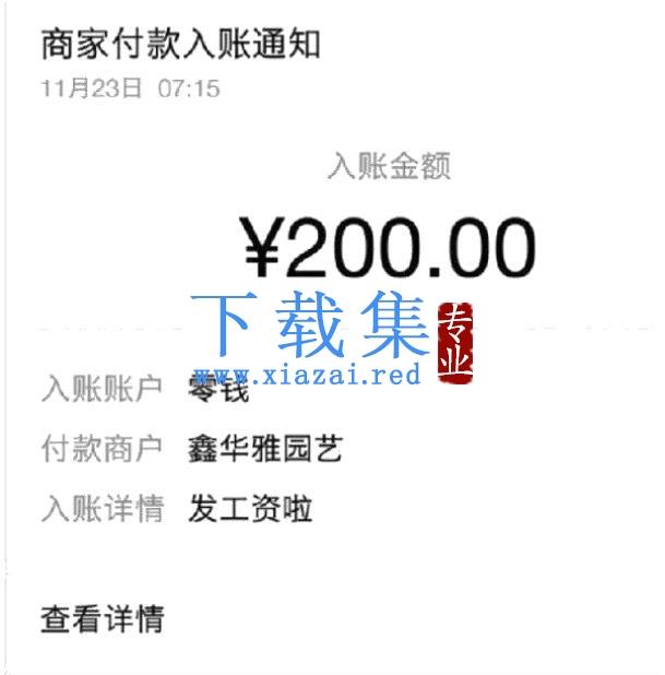 小龙虾挂机项目,实战测试日赚200+,自动点赞赚钱脚本设计(视频+文档)