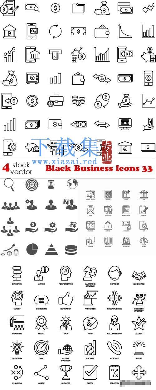 黑色线性商业图标矢量模板