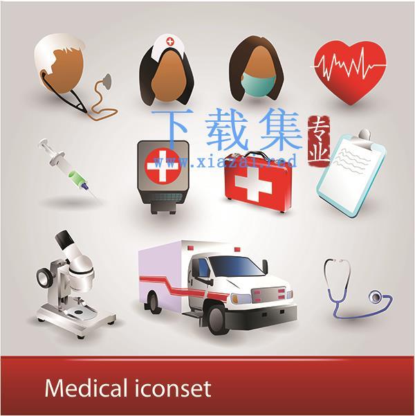 医院医疗设备等元素矢量图标集