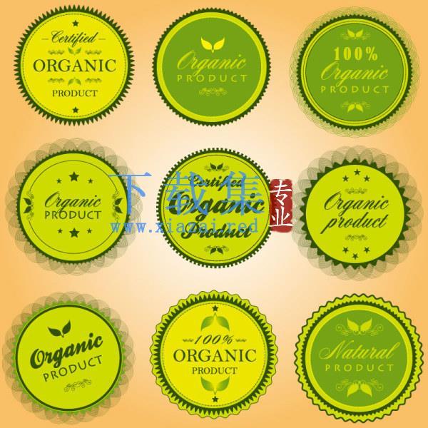 绿色有机食品标签EPS矢量模板  第1张
