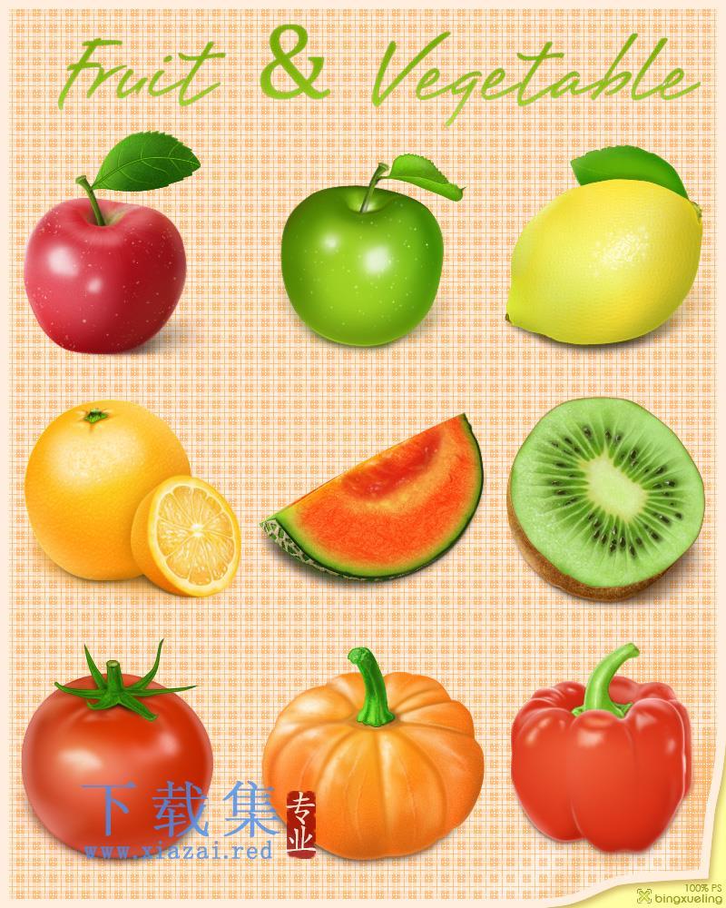 水果和蔬菜PNG免抠图标