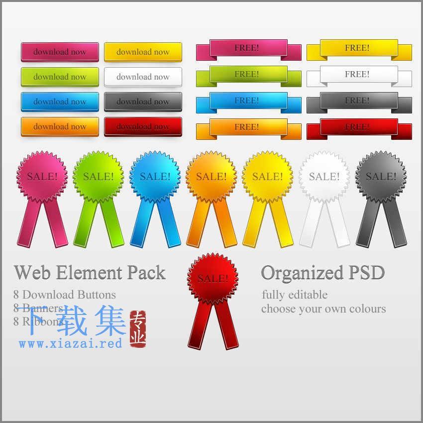 网页设计下载及商店打折PSD图标