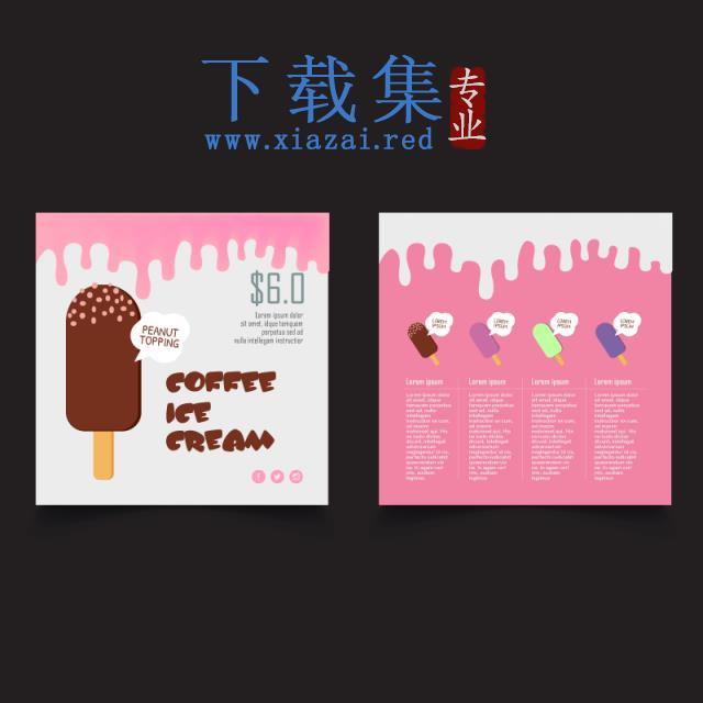 冰淇淋菜单选单AI素材