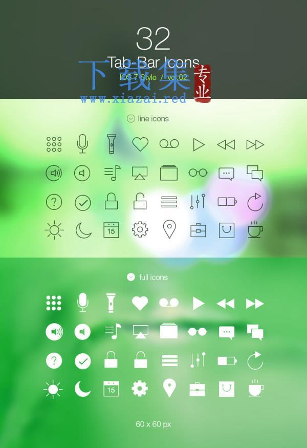 苹果手机iOS扁平化设计AI&PSD矢量图标