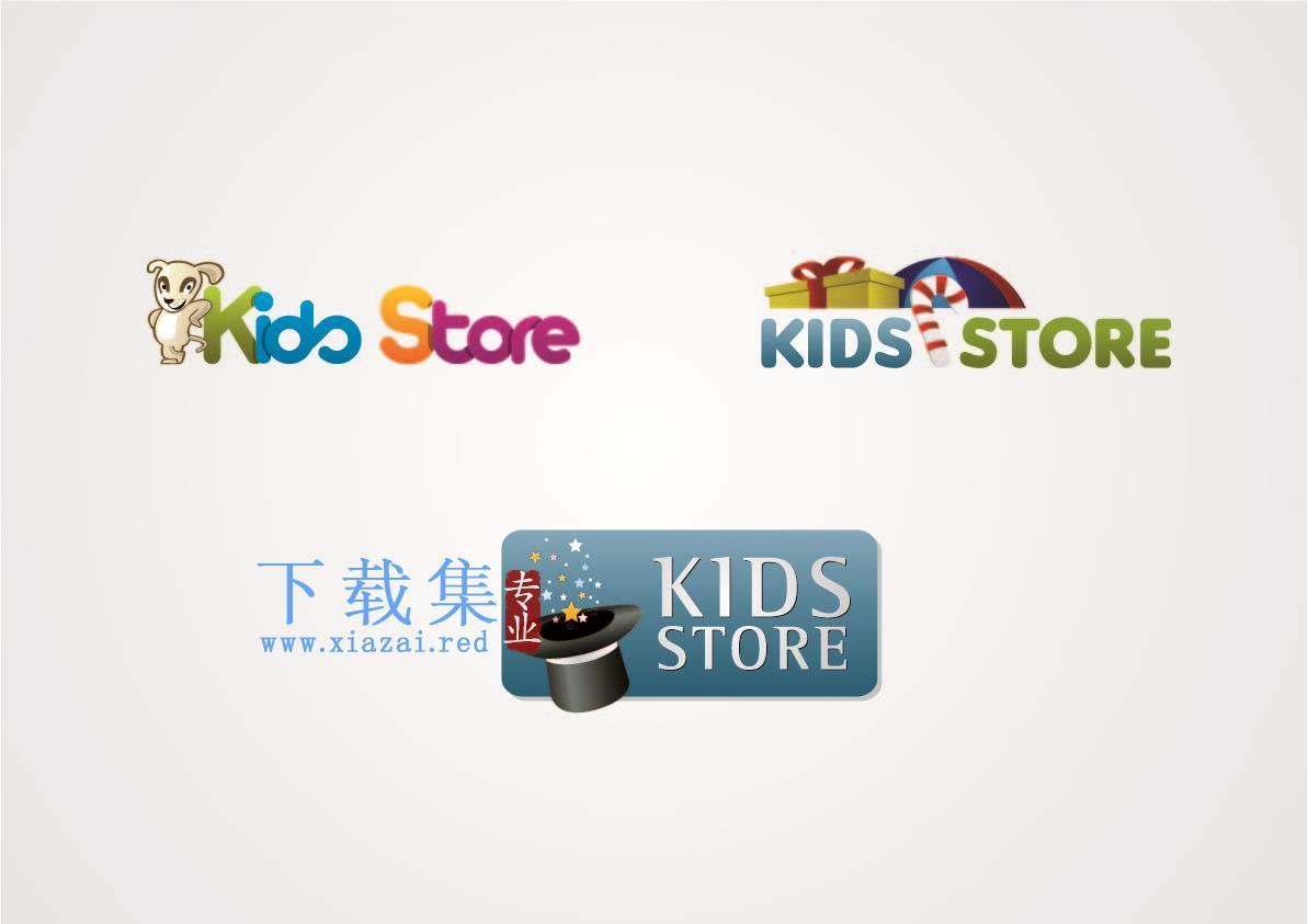 儿童商店LOGO标志包AI矢量素材