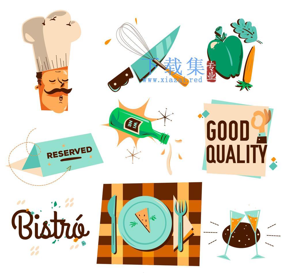 16款彩绘餐饮元素矢量素材