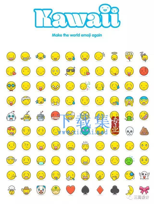 100枚可爱表情图标AI矢量源文件