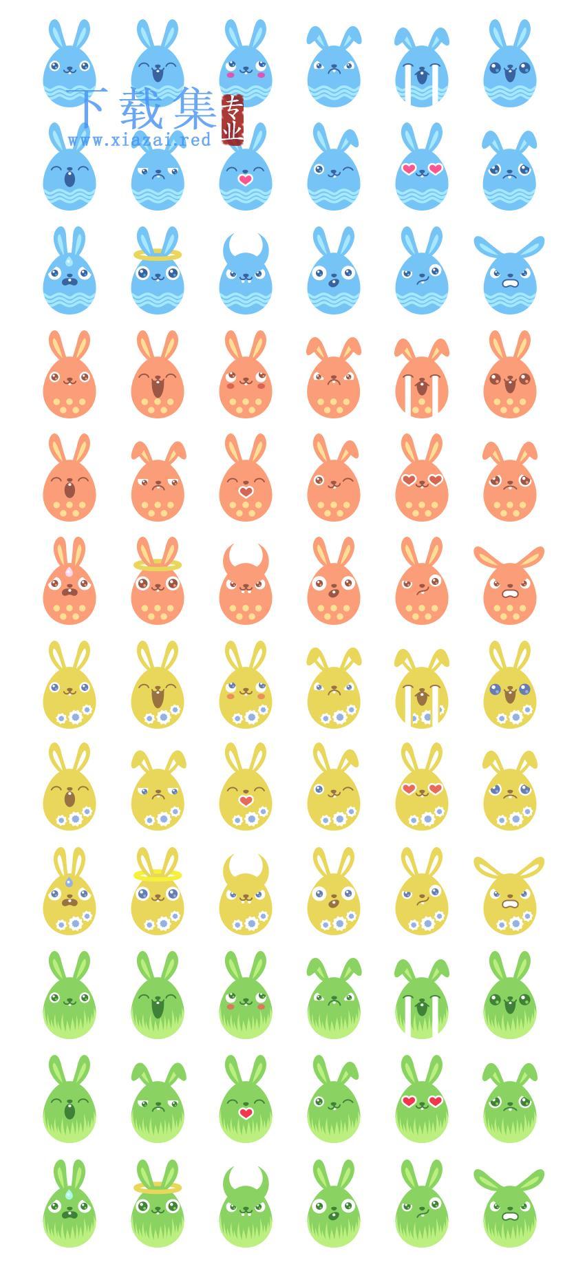 复活节可爱兔子的表情PNG免抠图透明素材