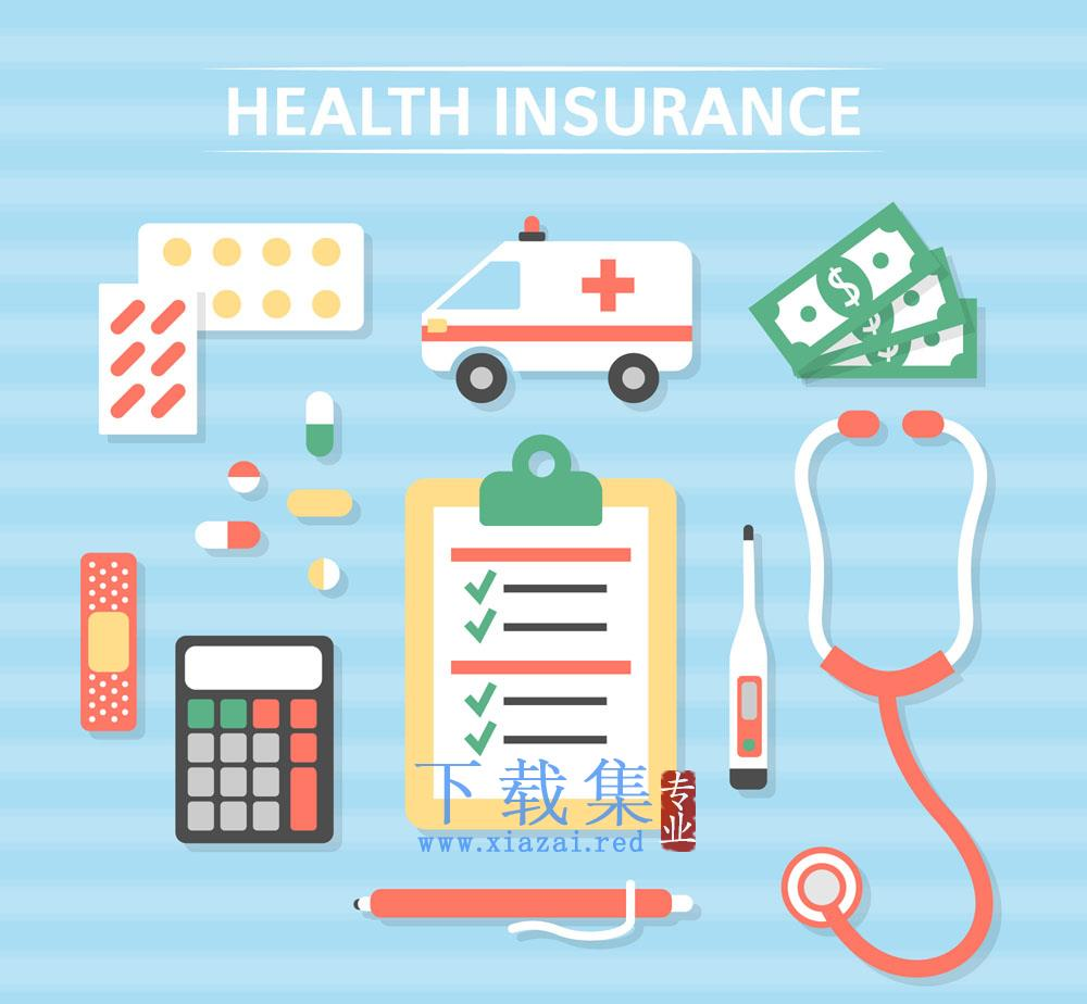 15款创新医院医疗保险矢量素材