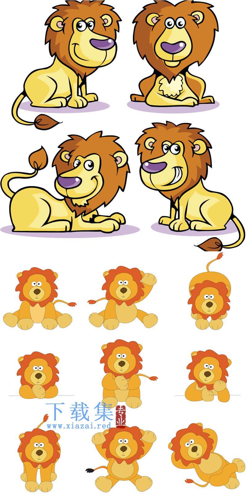 卡通狮子矢量图标  第1张