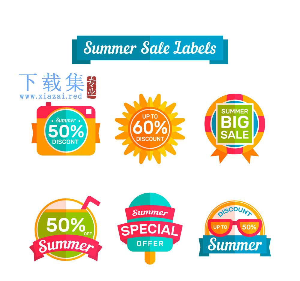 6个彩色夏季促销打折扁平化标签素材