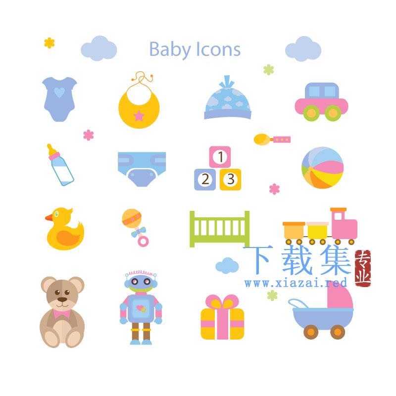 16个婴儿用品婴儿玩具矢量元素  第1张