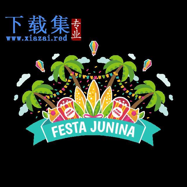 Festajunina渡假背景,旅游海报矢量素材