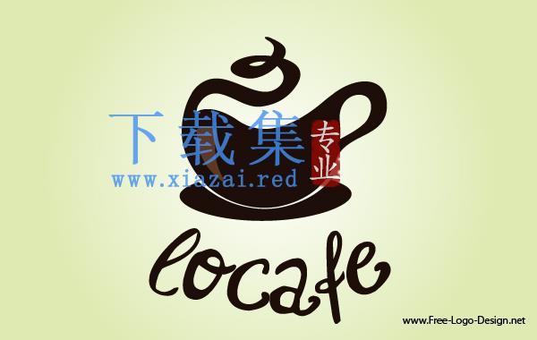 温馨咖啡馆LOGO标志AI矢量模板