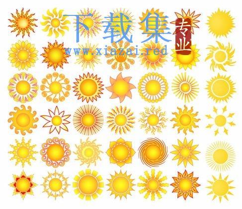 太阳元素集合矢量图标  第1张