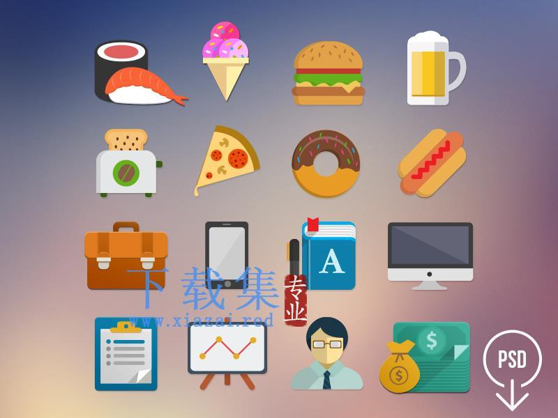 食物元素及办公元素PSD源文件