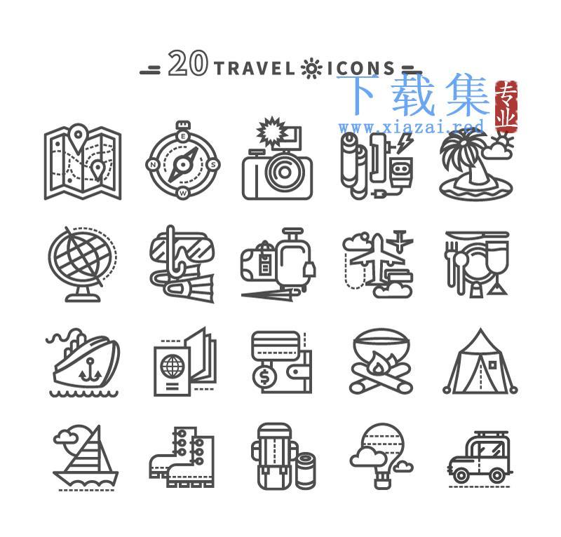 20个旅行图标矢量素材
