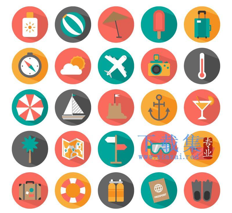 25个夏季暑假假日旅行图标AI矢量元素