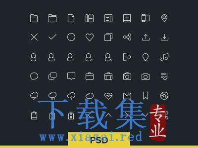 48个线性ICON图标PSD素材