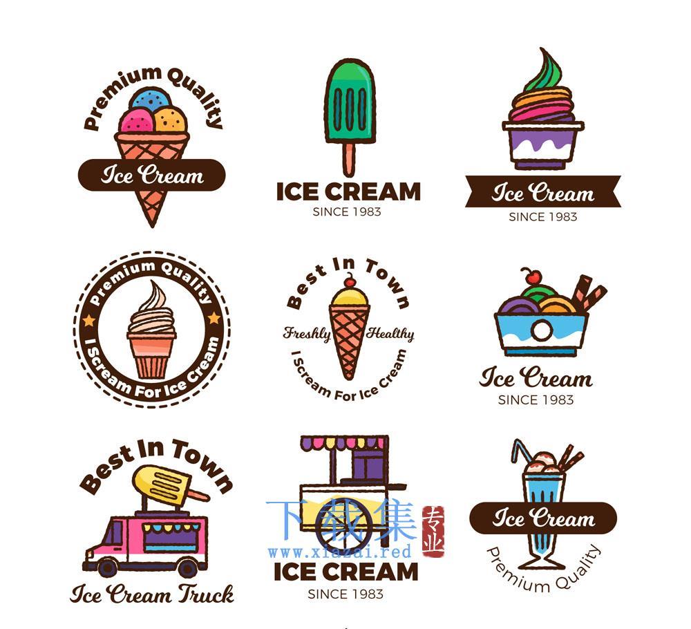 9个精美冰淇淋冷饮图标AI矢量素材