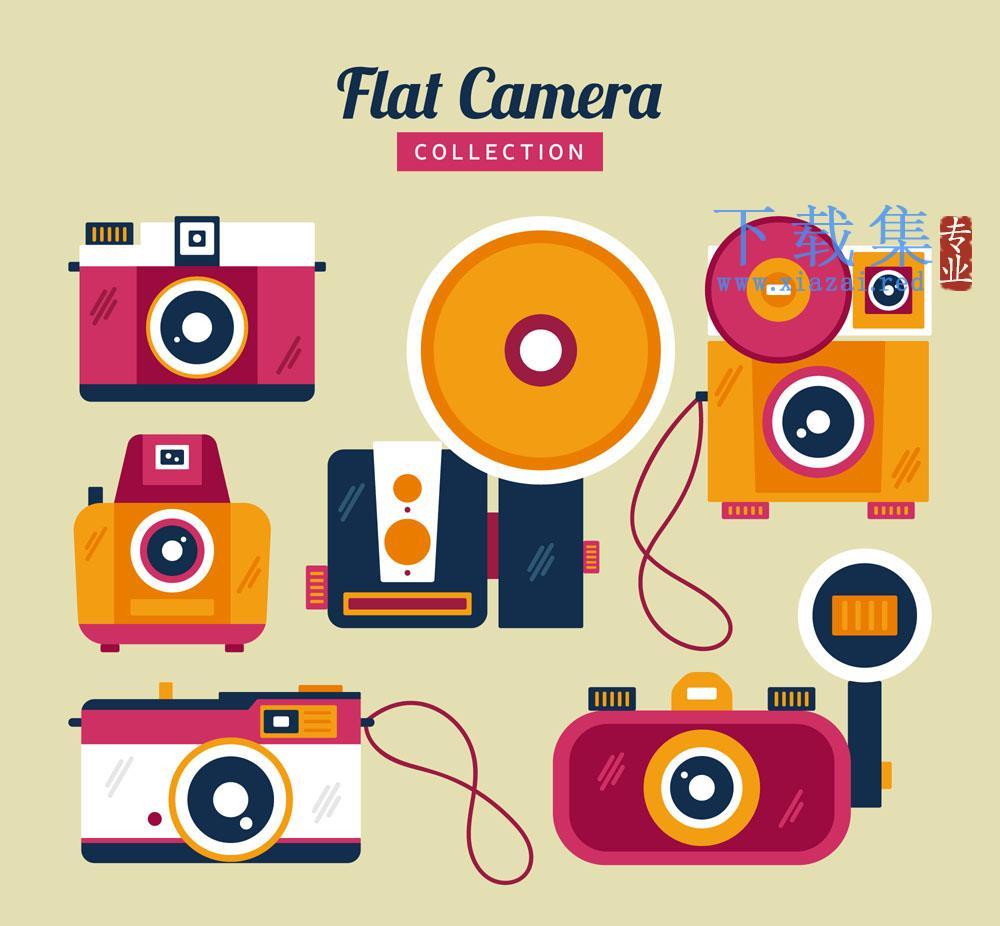 6彩色扁平化复古相机矢量素材