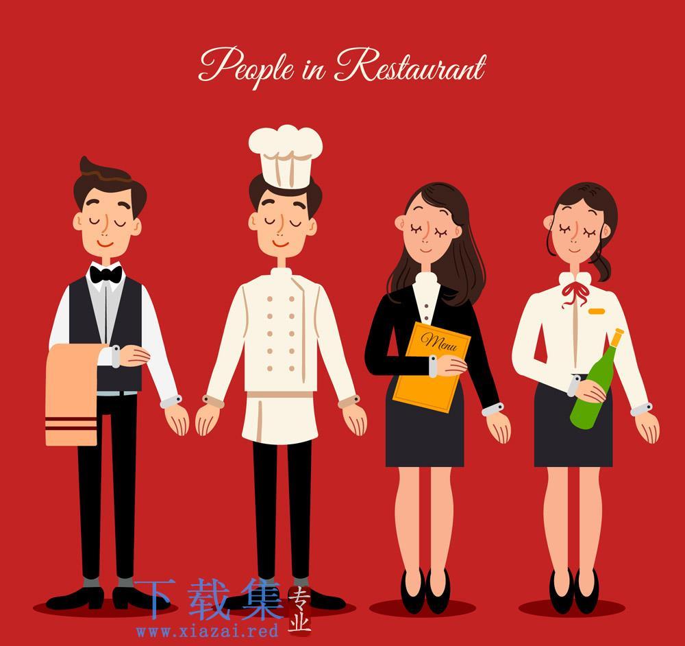 4个餐厅服务员人物矢量素材