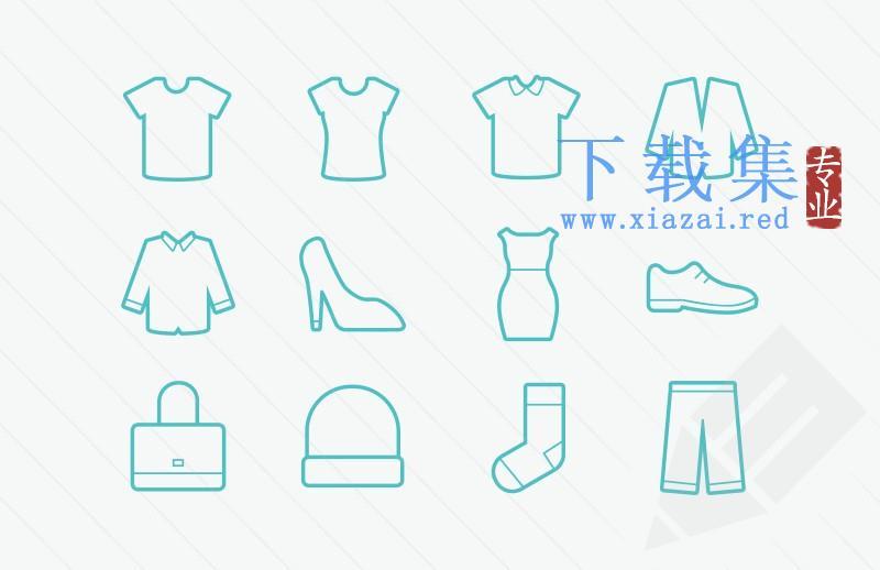免费服装衣物AI&EPS&PSD&SVG矢量图标