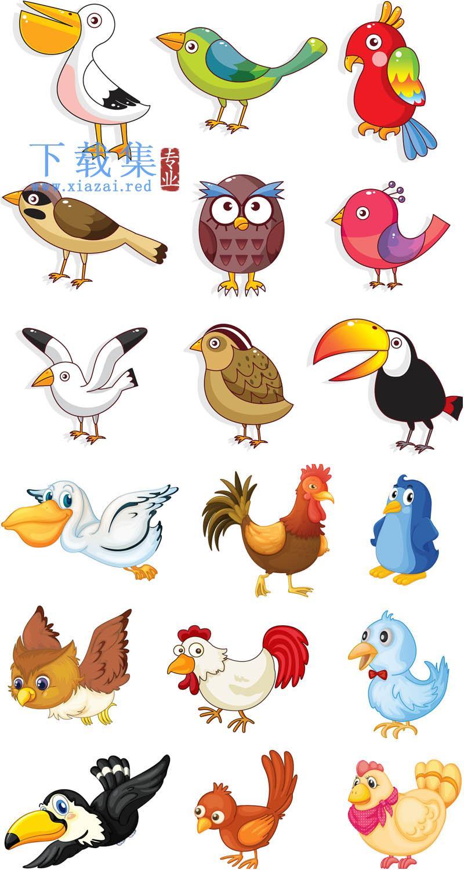 18个漂亮的鸟类AI矢量素材  第1张