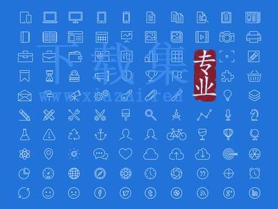 100个线性风格图标AI,PNG,SVG素材