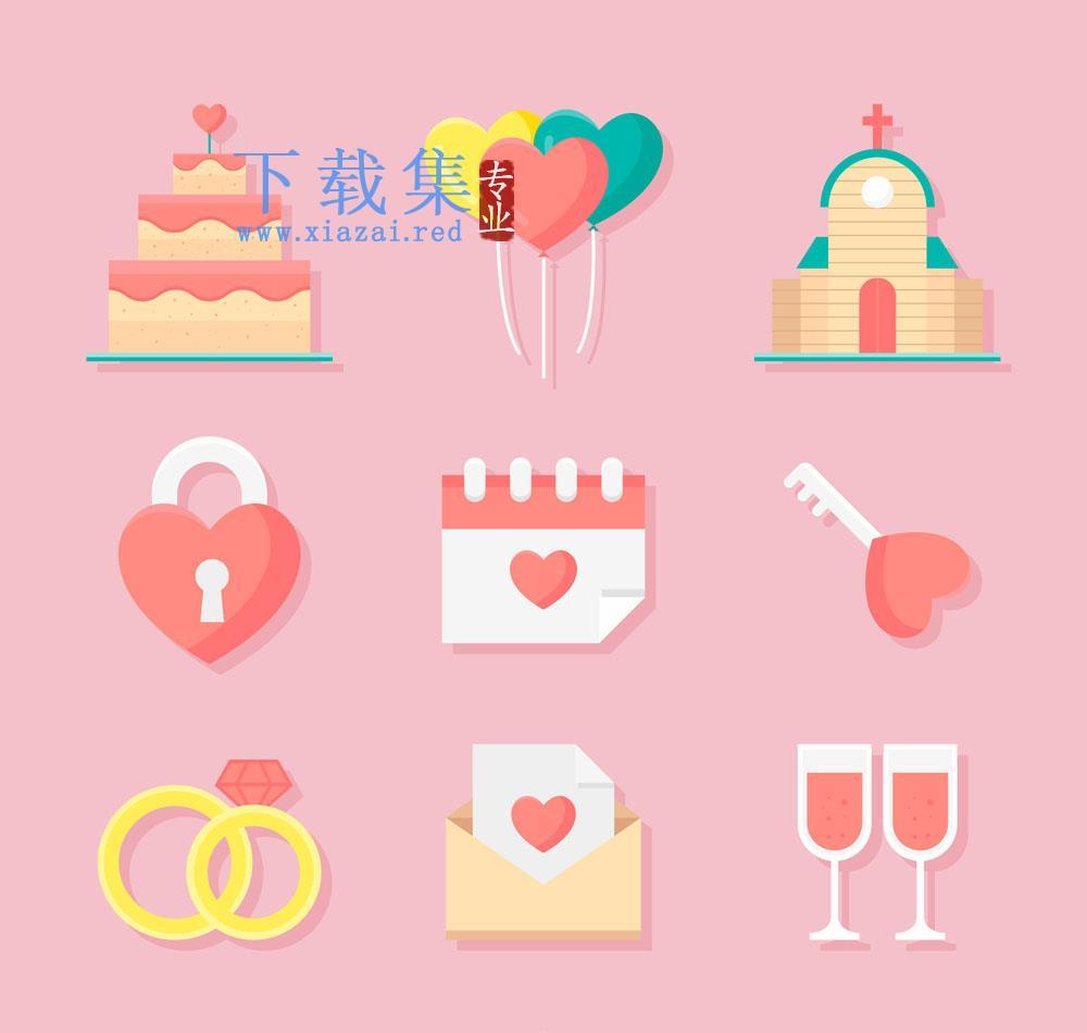 9个扁平化粉红色婚礼元素矢量图标