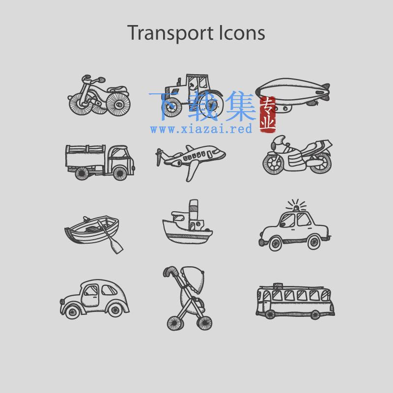 12个手绘交通运输AI矢量图标  第1张