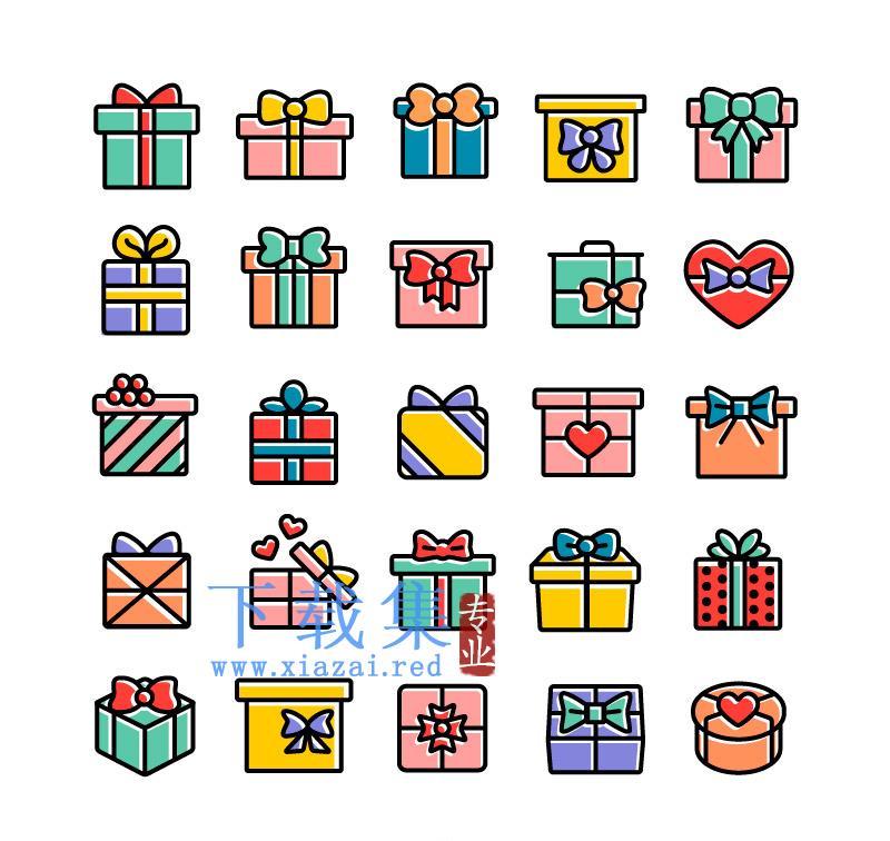 50个多种颜色的礼物盒AI矢量图标