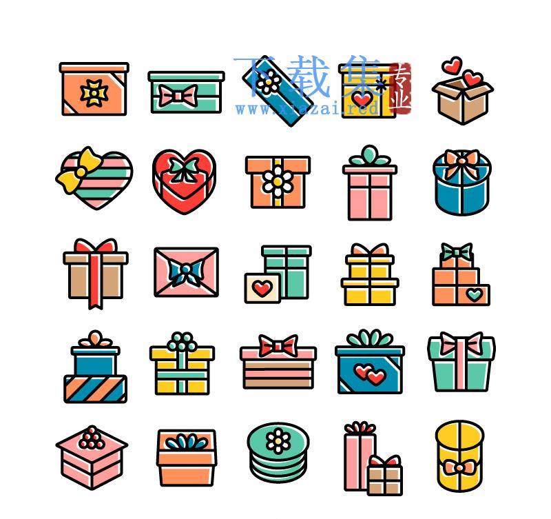 50个多种颜色的礼物盒AI矢量图标  第2张