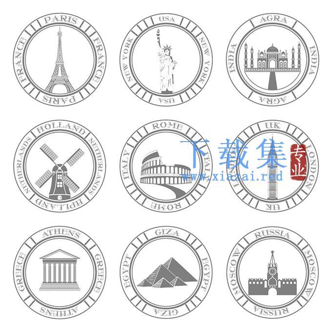 世界著名的建筑EPS矢量图标