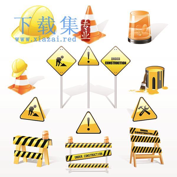 建筑工程施工警示牌,交通警示牌EPS矢量图标2  第1张
