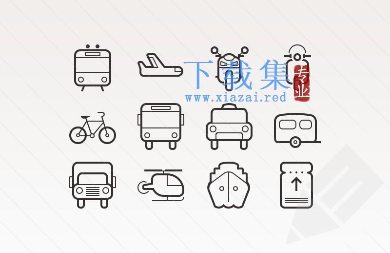 12个简单的交通运输工具AI&EPS&PSD&SVG矢量元素  第1张