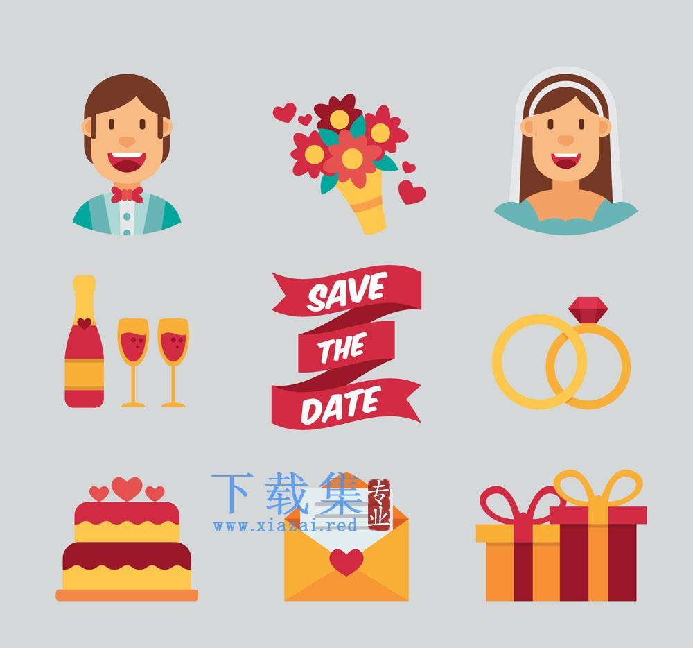 9个彩色婚礼庆典AI矢量图标