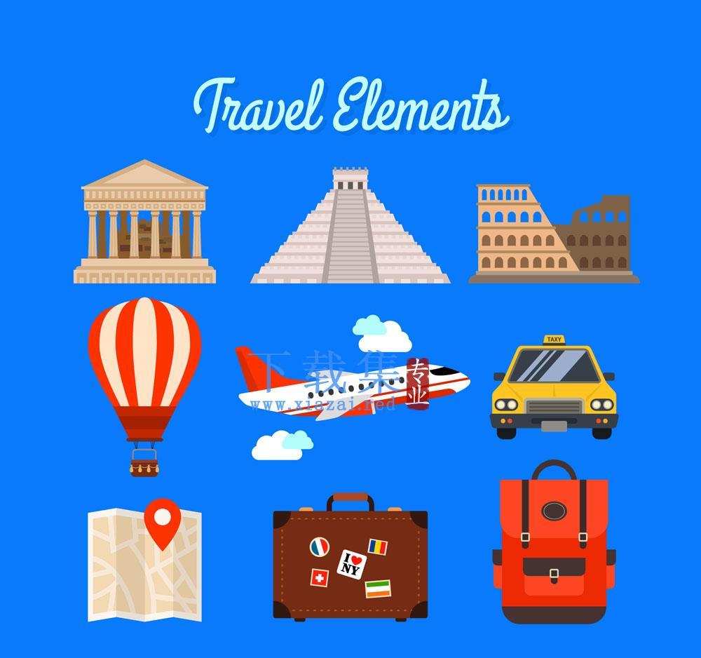 9个旅行元素建筑、交通工具及旅行用品矢量素材