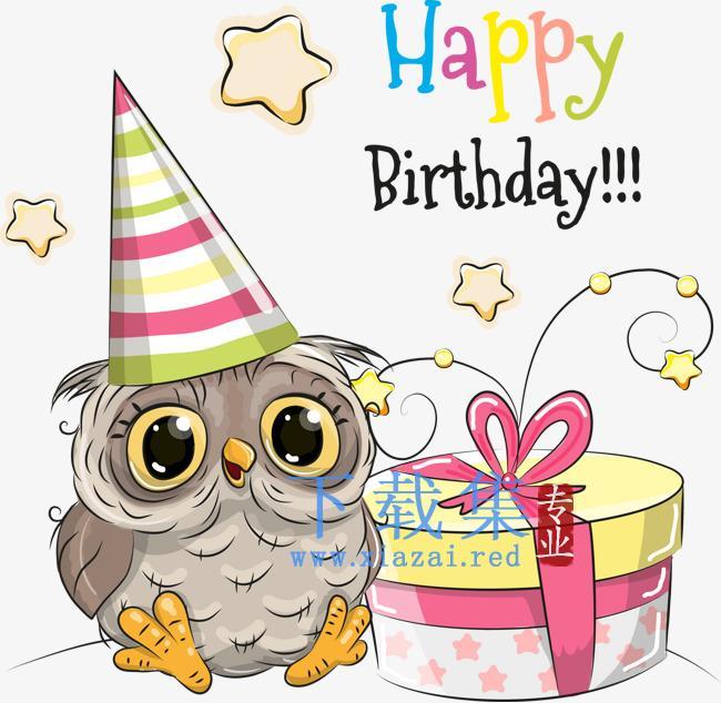 猫头鹰过生日,戴生日帽的猫头鹰矢量素材