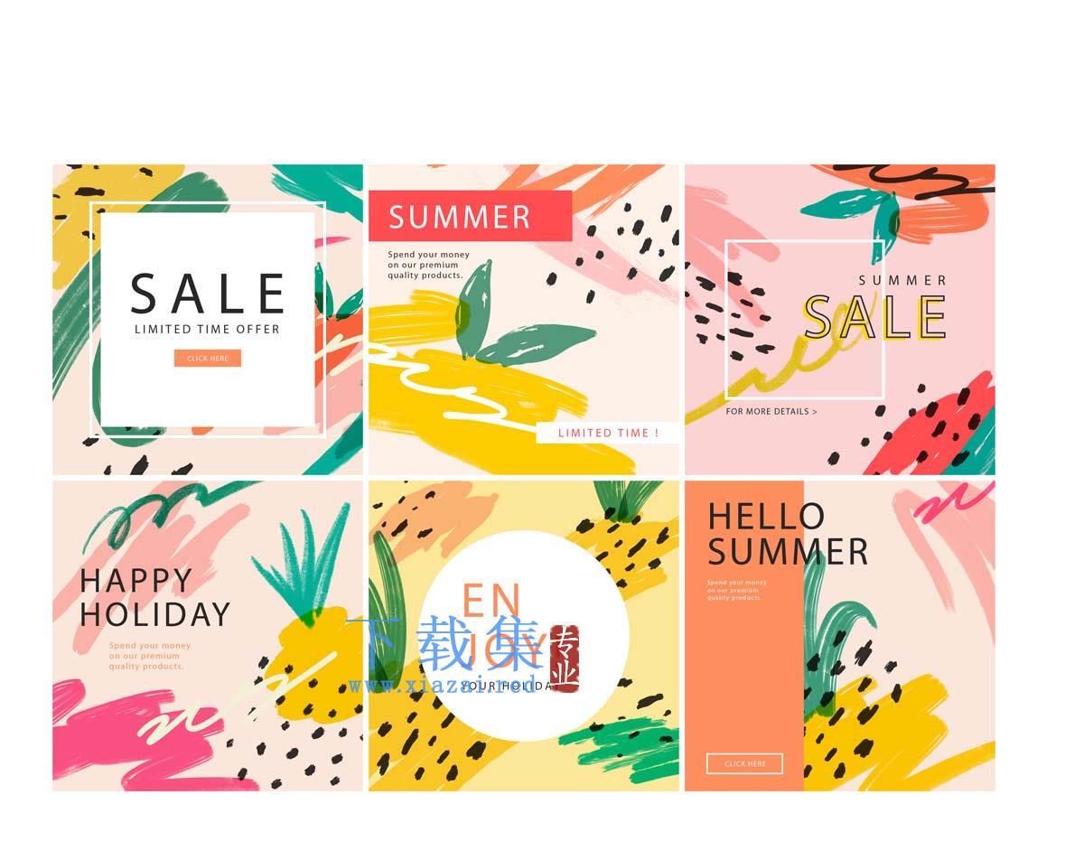 6款夏季彩色横幅背景素材