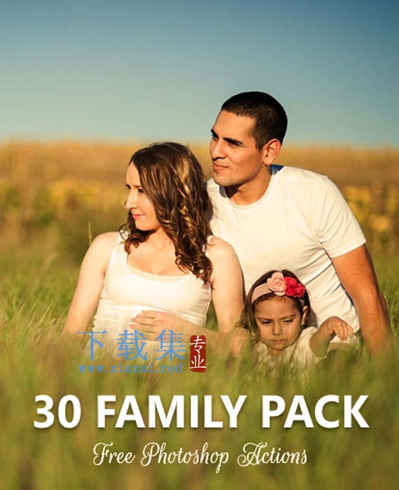 30款图象处理软件家庭肖像PS动作