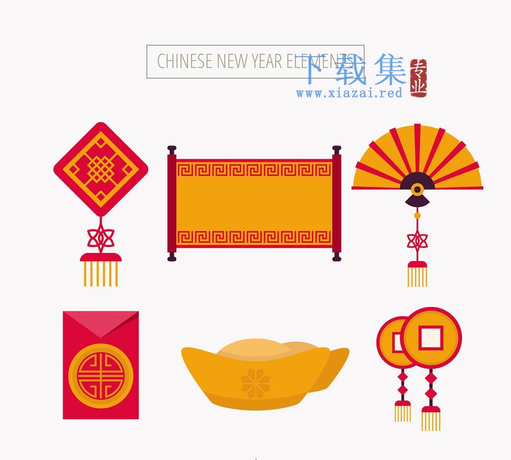 6个创意中国新年元素图标矢量  第1张