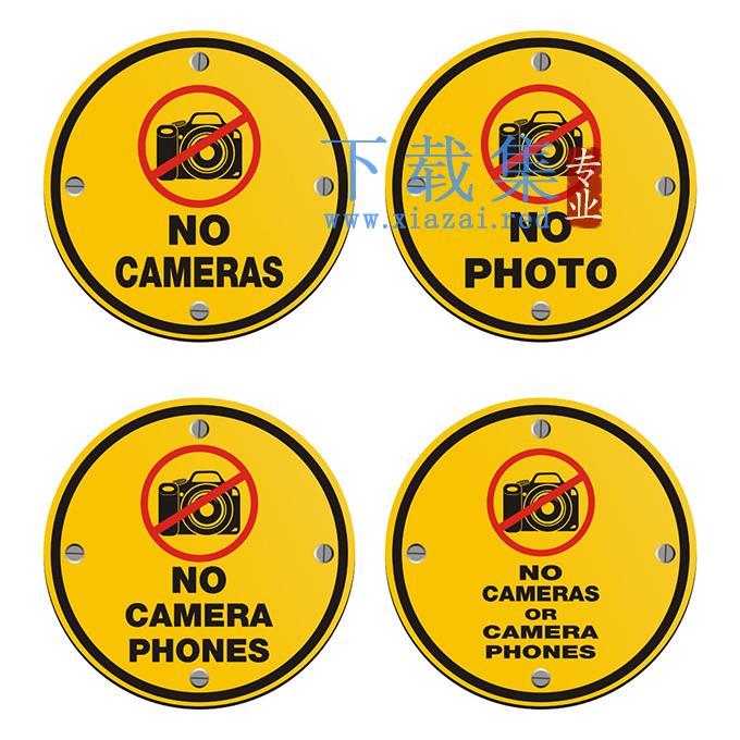 圆形禁止拍照EPS矢量素材  第1张